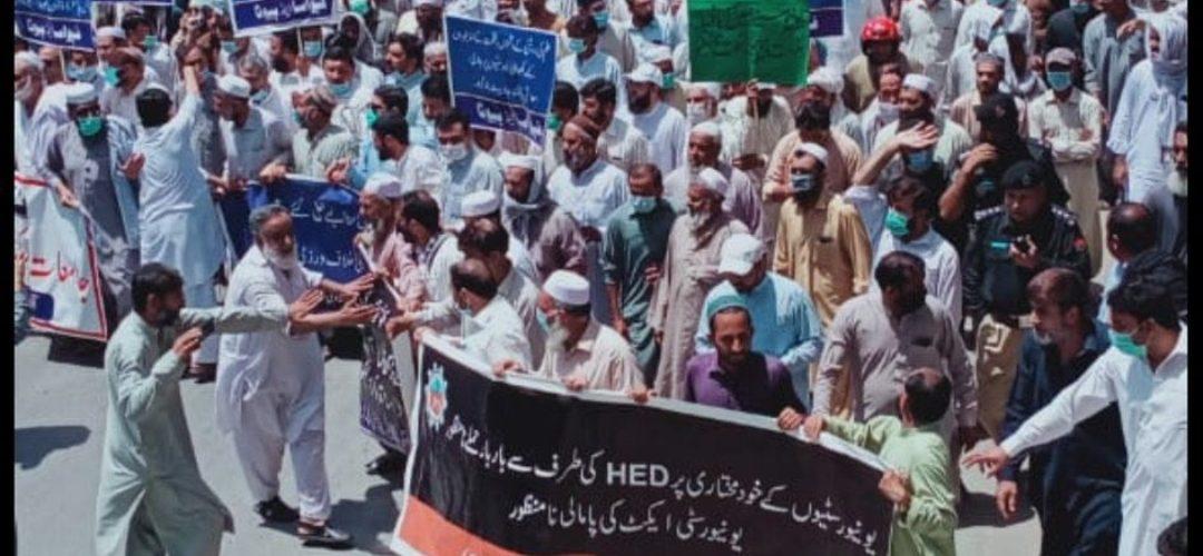 Teachers Strike in Peshawar