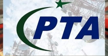 PTA Announced new feature for mobile users