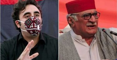 PPP leadership to meet ANP leaders in Charsadda today